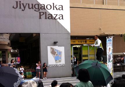 110726jiyuugaoka_3.jpg
