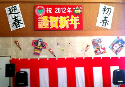 120103mena-doaoyama_2.jpg