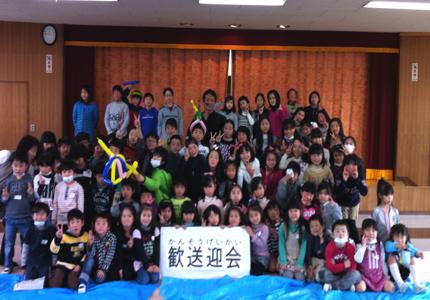 120310hujitsukadaisan.jpg