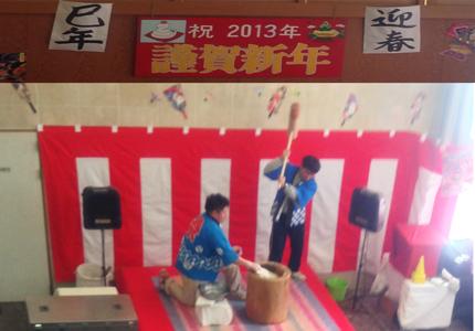 130102mena-doaoyama_1.jpg