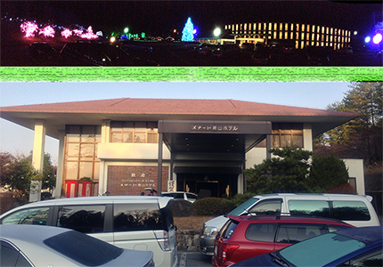 130102mena-doaoyama_3.jpg