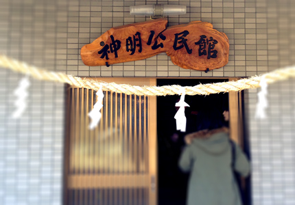 130203wakakusa_4.jpg